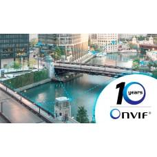 ONVIF отмечает 10 лет применения глобальной совместимости