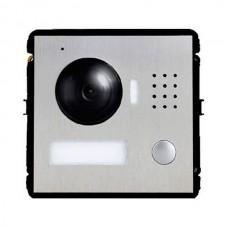 IP Вызывная панель Dahua VTO2000A-C