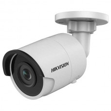 IP видеокамера Hikvision DS-2CD2043G0-I