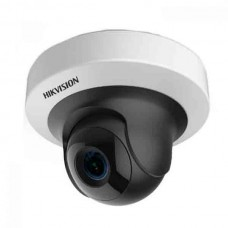 WiFi PT видеокамера Hikvision DS-2CD2F42FWD-IWS